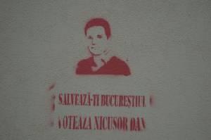 Salveaza-ti Bucurestiul