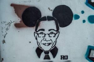 Stencil-bucharest-123